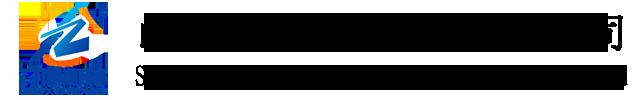 山东九旭机械是聚氨酯发泡机和喷涂机设备的生产厂家