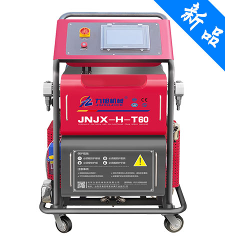 JNJX-H-T60聚脲聚氨酯喷涂发泡